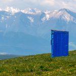 Utilite-Toilettes-Mobiles